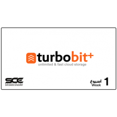 Turbobit+ | 1 Week